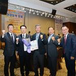 여주대, '소양천살리기 정화운동'으로 환경부장관표창 수상