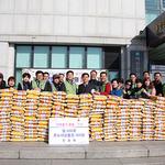 봉사모임 진솔회, 부천시에 이웃돕기 쌀·온누리상품권 기탁
