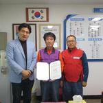 인천시 서구 석남2동 지역사회보장협의체,지역 내 독도이용원과 결연협약 맺어