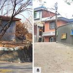 가로등 교체·비상벨 설치… 골목길 범죄 막는다