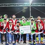 송도 슈퍼스타즈FC '초록우산 산타 캠페인' 동참