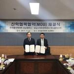폴리텍대 성남캠, 지역산단 취업 활성화 탄력