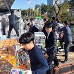 성남시, 포항 지진피해 현장에 긴급 구호 물품 보내