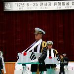 육군 제7군단, 6·25 전사자 발굴 유해 36구 합동 영결식 거행