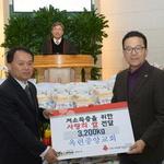 연수구 옥련중앙교회 쌀 기부 2013년부터 꾸준한 나눔 눈길