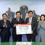 남구 용현동 '세인트요양병원' 개원 축하 쌀 옹진군청에 기탁