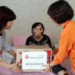 인천시 계양구 계양1동 보장협의체,중증장애인 및 다자녀가구 대상 부식세트 지원
