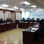 인천 생활체육지도자 간담회 개최