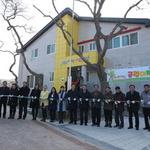 옹진군 소이작도에 공립어린이집 개원… 지역 아동 보육환경 개선 기대