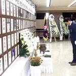 '광복의 횃불' 밝힌 애국지사 희생 가슴에 간직