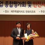 가평군 농업기술센터, 2017년 농업기계 교육사업 우수기관 선정