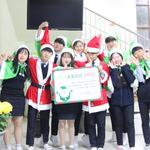인천 생활과학고 학생들  '365 초록우산 산타 캠페인' 참여