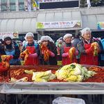 구리농수산물도매시장, 사랑의 김장나누기 행사 펼쳐
