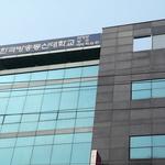 """행감 오른 방통대학습관 예산낭비 """"의정부시 뭐했나"""" 부실 대응 논란"""