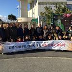강화군과 인천관광공사,일본 여행사 관계자 대상 관광자원 홍보 팸투어 진행