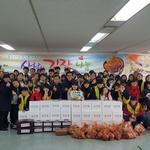 푸르미가족봉사,사랑의 김장 300포기 담그기 나눔 행사 진행