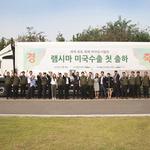 모진 풍파 뒤 희망 한줄기… '바이오 업계 신화' 세운 셀트리온