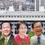 인천시장 후보군 선거 앞두고 조직 다지기 본격 시동