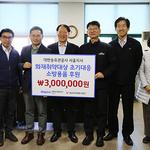 분당소방서·㈜대한송유관공사 서울지사·성남시자원봉사센터, 소방용품 보급사업 지원 기부금 전달식 개최