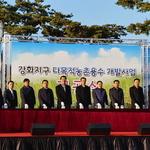강화북부 한강물 농업용수 공급사업 스타트