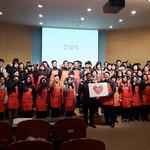 부천시 송내사랑의교회, '사랑의 1004 김장 & 2017 연탄 나누기 행사' 개최