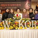 """""""여성 권익보호 공들인 성과 이어갈 것"""""""