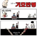 인천시립장례식장