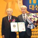 성남시의회 김유석 의장, 2017 대한민국소비자 대상 수상