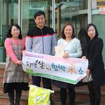 평택시 어린이급식관리지원센터, 참여 우수시설 선정
