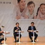 보육복지 정책 토론 '뜨거운 열기'