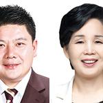 광주시의회 이문섭 의장 소미순 의원, 2017 대한민국 지방자치 우수의정대상 최우수상 수상