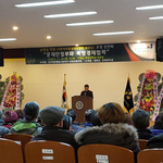민주평통 강화군협의회, 2017 문재인정부와 북방경제협력 홍보 강연회 개최