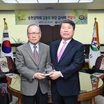 백경현 구리시장, 송헌장학회 김용호 회장에 감사패 전달