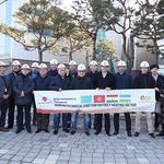 한국지역난방공사, 중앙아시아 4개국 지역난방 분야 주요 인사 초청 집단에너지 기술연수 시행