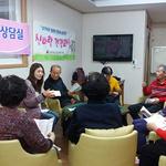 의왕시 내손2동, '찾아가는 맞춤형 복지상담실' 운영