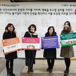 광명시 세계인권선언문 알리기 앞장