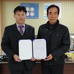 포천시설관리공단, 대한산업보건협회와 업무협약 체결