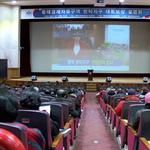 사드 해빙에… 평택 중국친화도시 건설 속도 중국성개발, 토지보상 관련 주민설명회 가져