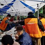 하남시자원봉사센터, 사랑의 밥차 평가회 실시