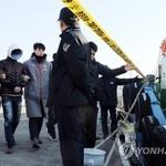 """영흥도 낚싯배 사고 쌍방 과실, '서로 멀뚱'이 이유 … """"알아서 피해 갈 줄 알았다"""""""