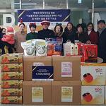 중소기업융합경기연합회 경기여성교류회, 차상위 한부모 가족을 위한 기부물품 전달