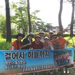 인천시 부평구보건소,걷기운동 활성화 위한 '걷기교실 자율동아리' 모집