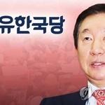 김성태 한국당 원내대표, 자신은 '쌈박질 해본 놈' … '우리의 주적' 강조
