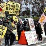 강정마을 구상권 철회, '화합' 위한 '약속' … '배상' 일절 없는 것으로