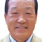 최재문 제44대 이원회 회장