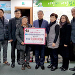 아동청소년보호협회 오산시지회, 저소득가정 청소년 위한 후원금 기탁