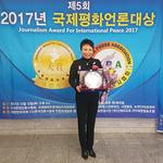임옥 한국예술인총연합회 평택시지부장, 국제세계언론대상 '영예'