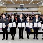 인천 대표할 공공디자인 개발 다짐