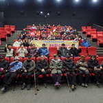강화 장애인복지관, 개봉 영화 단체 관람 기회 마련