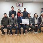 하남시 신장1동 주민자치위원회, 청소년 장학금 300만 원 기탁
